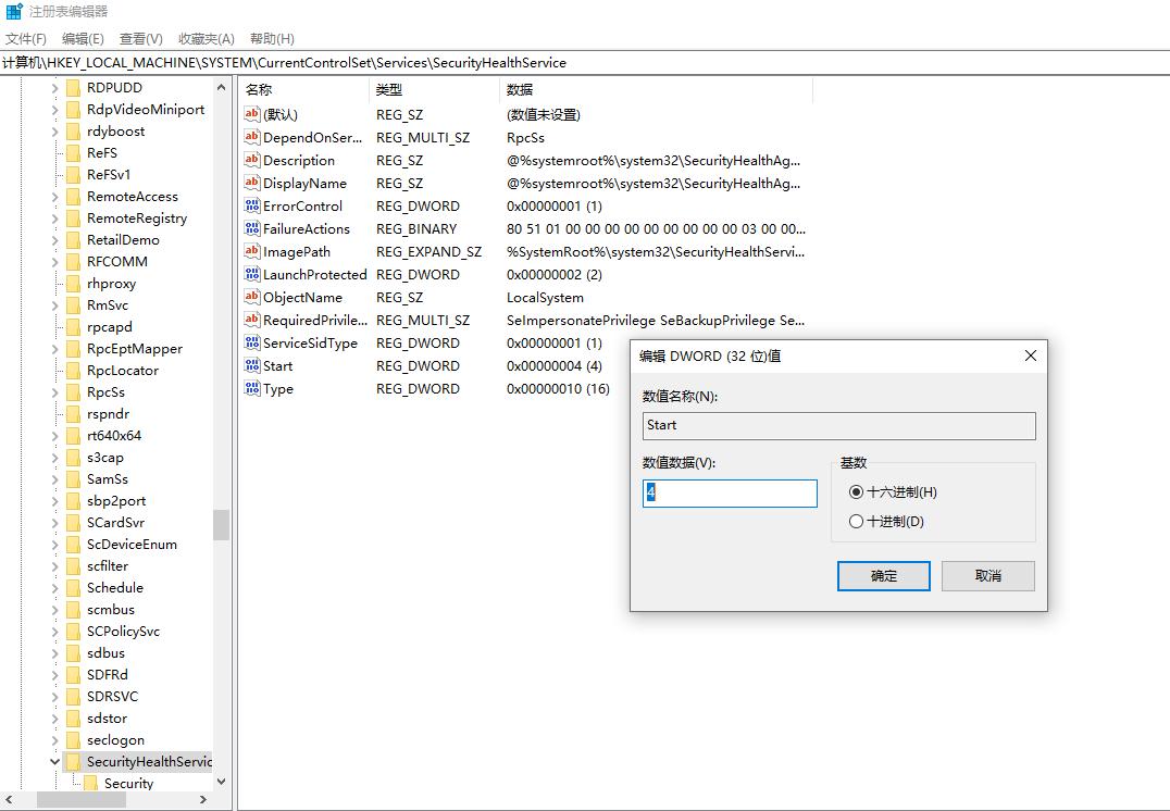 Windows 10关闭Windows Defender防病毒软件的方法 操作系统 第3张